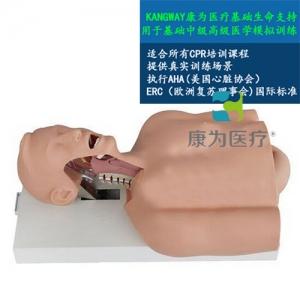 """""""康为医疗""""气管插管教学实训模型,气管插管教学模型"""
