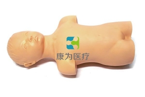【威廉希尔|平台医疗】高级儿童小儿骨髓穿刺训练威廉希尔
