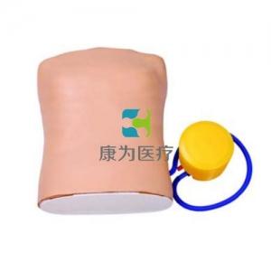 """""""康为医疗""""气胸处理模型(气胸穿刺训练模型)气胸处理操作模型Pneumothorax Simulator model"""