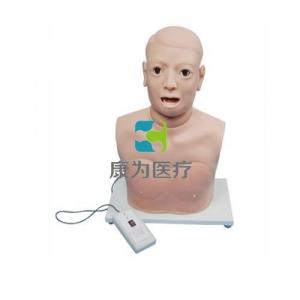"""""""康为医疗""""高级咽喉检查模型(带电子检测) 咽喉检查操作模型"""