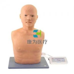 """""""康为医疗""""高级鼻腔出血及检查训练模型,鼻出血及鼻腔检查操作模型"""