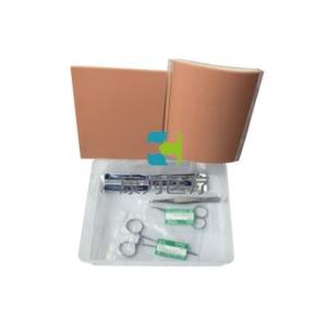 缝合训练工具箱
