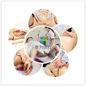 """""""康为医疗""""高级分娩与母子急救模型,高级分娩与母子急救模拟人"""