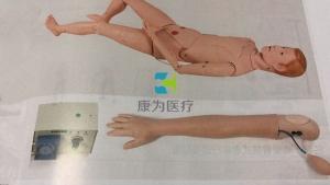 【康为医疗】高级血液透析操作模拟人,血液透析训练手臂Manbo万博体育