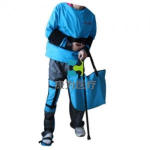 """""""康为医疗""""偏瘫病人行动体验装置,老年人生活模拟体验套装"""