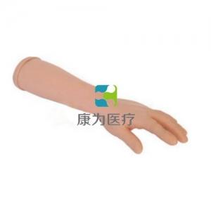 """""""康为医疗""""手指受伤包扎处理训练Manbo万博体育"""