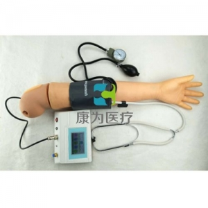 """""""康为医疗""""高级手臂血压测量Manbo万博体育(2016新款,大赛专品)"""