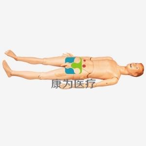 """""""康为医疗""""高级全功能护理训练模拟人(男性带创伤)大赛产品"""