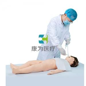 """""""康为医疗""""儿童洗胃训练Manbo万博体育"""