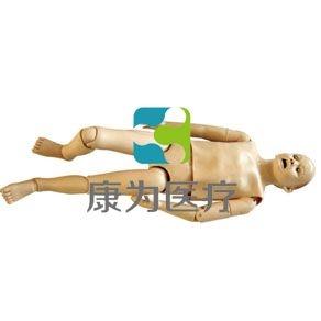 【康为医疗】ACLS165B高级多功能3岁儿童综合急救训练模拟人(ACLS高级生命支持、嵌入式系统)