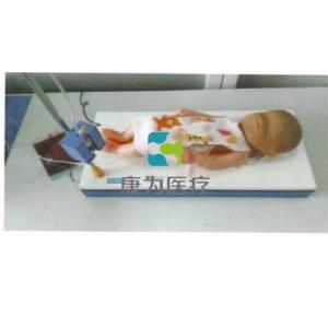 """""""康为医疗""""微电脑高级智能婴儿头皮静脉输液练习及考试自动评估系统Manbo万博体育"""