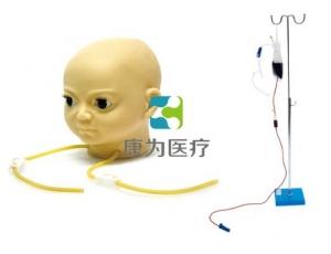 """""""康为医疗""""高级硅胶儿童头皮静脉注射穿刺训练模型"""