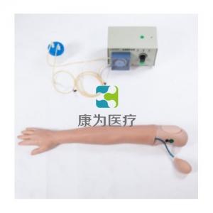 """""""康为医疗""""血液透析模拟仿真人,血液透析模拟手臂Manbo万博体育"""