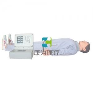 """""""康为医疗""""多功能遥控急救心肺复苏标准化模拟病人(新研制遥控版)"""