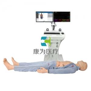 """""""康为医疗""""综合仿生急救技能训练系统"""
