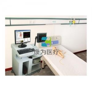 """""""康为医疗""""高智能数字化新生儿综合急救技能训练系统(ACLS高级生命支持、计算机控制)(教师机)"""