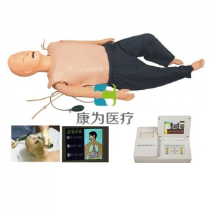 """""""康为医疗""""高级多功能急救训练模拟人(心肺复苏CPR与气管插管综合功能、嵌入式系统)"""