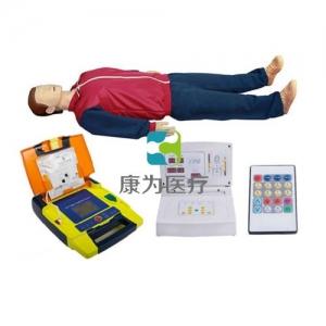 """""""康为医疗""""全功能急救心肺复苏、AED除颤标准化模拟病人(2018CPR培训课程畅销品)"""