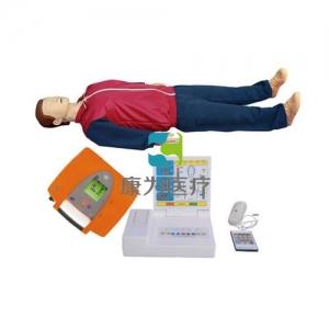 """""""康为医疗""""全功能无线版急救心肺复苏、AED除颤标准化模拟病人(CPR培训课程高级版)"""