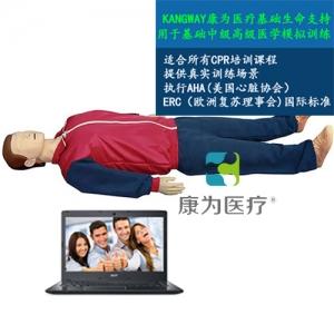 """""""康为医疗""""高级计算机控制电脑心肺复苏训练标准化模拟病人"""