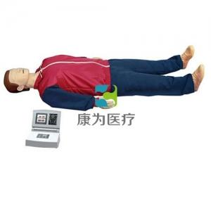 """""""康为医疗""""高级移动显示自动电脑心肺复苏标准化模拟病人(2017新品)"""