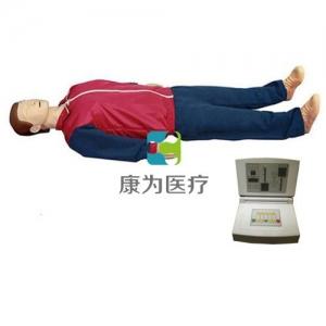 """""""康为医疗""""高级移动显示自动电脑心肺复苏标准化模拟病人(新款)"""