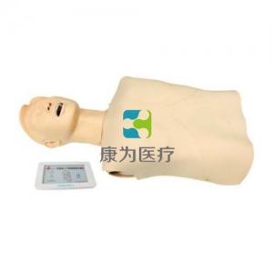"""""""康为医疗""""半身电子心肺复苏标准化模拟病人(带电子监测)"""