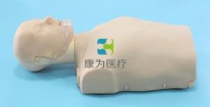 """""""康为医疗""""复苏安娜--基础生命支持,半身心肺复苏标准化模拟病人"""