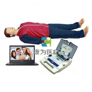 """""""康为医疗""""高级心肺复苏、AED除颤模拟人(计算机控制、带气管插管)"""