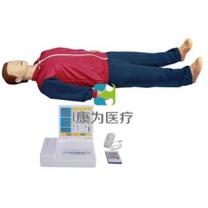 """""""康为医疗""""全功能无线版急救心肺复苏模拟人"""