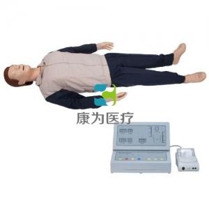 """""""康为医疗""""全功能急救心肺复苏模拟人((配锂电池)"""
