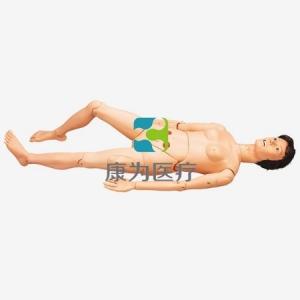 【威廉希尔|平台医疗】颅脑创伤临床救护操作训练威廉希尔