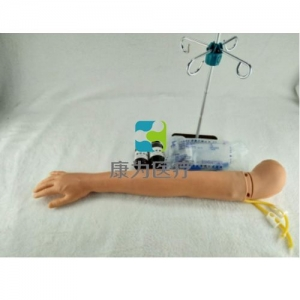 """""""康为医疗""""可更换的静脉穿刺训练手臂(右手臂)"""