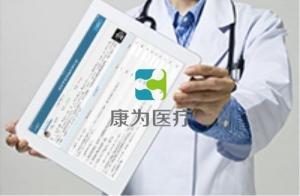 【威廉希尔|平台医疗】OSCE考试智能化管理平台