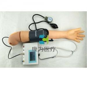 """""""康为医疗""""智能血压测量操作手臂模型,智能血压测量仿真手臂考核系统(基础版、升级版)"""