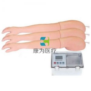 """""""康为医疗""""成人静脉注射及穿刺手臂模型,成人成套静脉注射模型(3组)(含智能液晶电动血液循环泵)"""