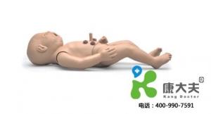 综合婴儿护理人