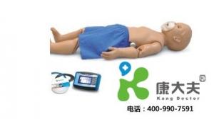 1岁儿童心肺复苏标准化模拟病人+OMNI控制盒