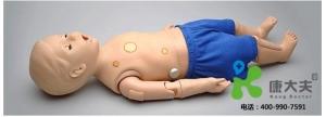 1岁无线智能标准化模拟病人HAL