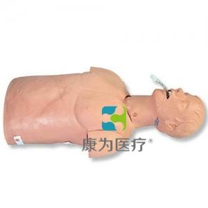 成人气管插管训练Manbo万博体育
