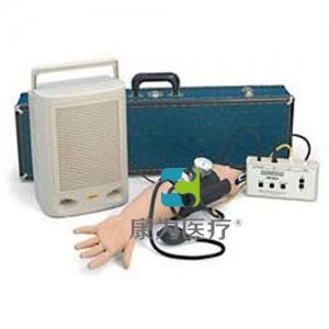 血压测量手臂