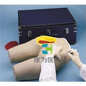 肌肉注射威廉希尔——臂部以及大腿(普通型)