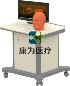 """""""康为医疗""""中医虚拟头部针灸智能考评系统"""