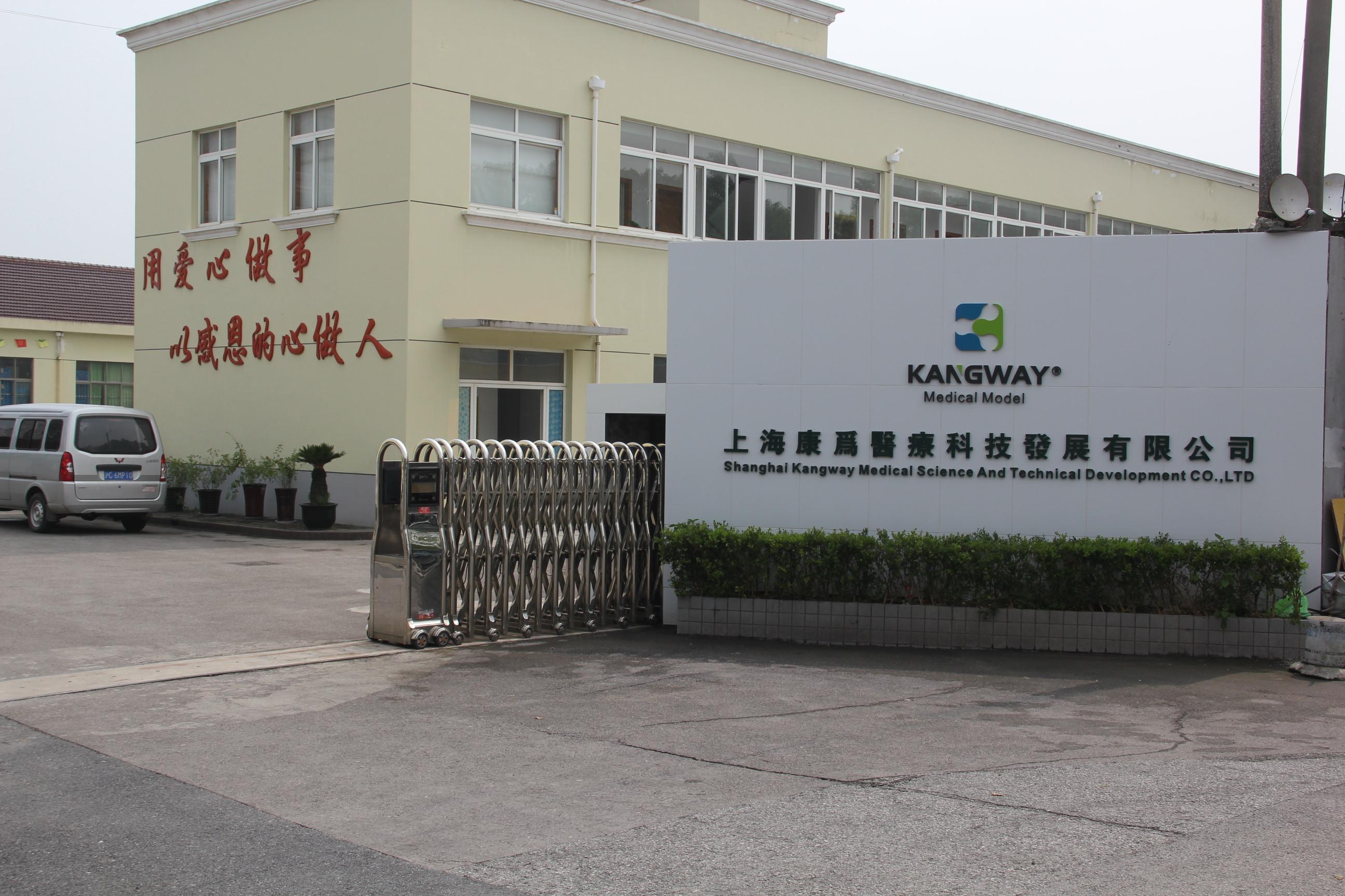 上海医学Manbo万博体育工厂